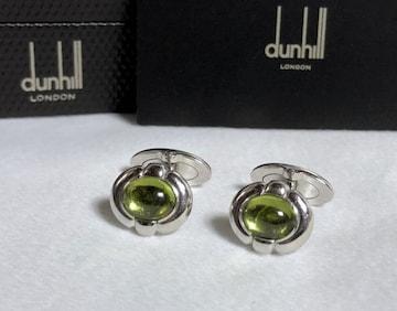 正規限定 ダンヒルdunhill ドーム型ストーン装飾カフス グリーン系×シルバー ボタン