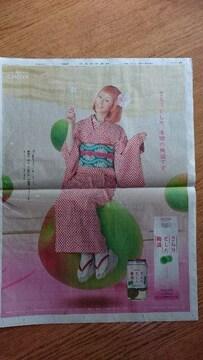 「木村カエラ」2019.3.29 日本経済新聞 1枚