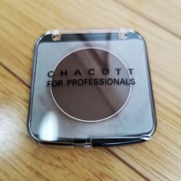 CHACOTT チャコット メイクアップカラーバリエーション チョコレートブラウン 605 茶 アイシャドウ