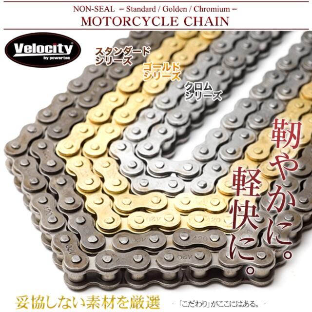 ★バイクチェーン 420-120L クロームメッキ加工  【CC01-CRM】 < 自動車/バイク