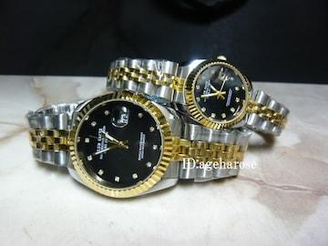 新品★腕時計2本セット ペア コンビ/ロレックス好きに
