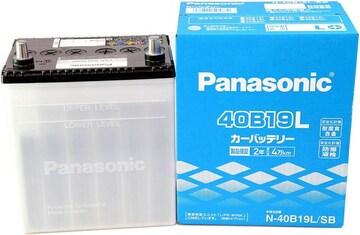 Panasonic  国産車バッテリー [ SBシリーズ ] N-40B19L