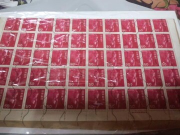 使用済み紙付き・中宮寺菩薩像100枚張り