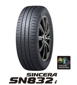 ★185/55R15 緊急入荷★ファルケン SN832i 新品タイヤ 4本セット