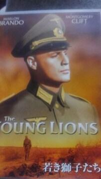若き獅子たち マーロンブランド