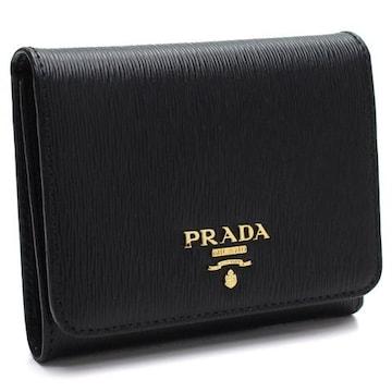 PRADA(OUTLET) 3つ折り財布 1MH176-O 2EZZ F0002