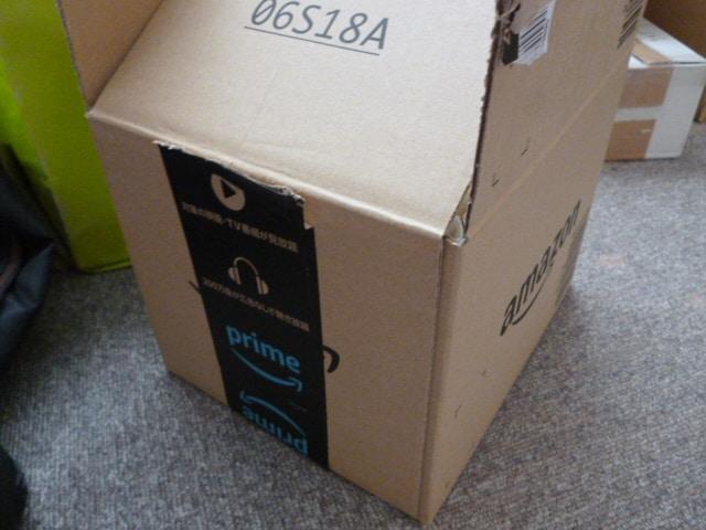 いろいろまとめてamazon プライム箱