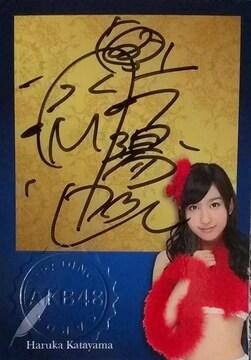AKB48.オフィシャルトレカ.vol 2  片山陽加・直筆サインカード  si-004