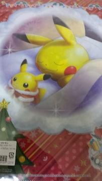 未使用   ポケットモンスター   クリスマス2012  ファイル