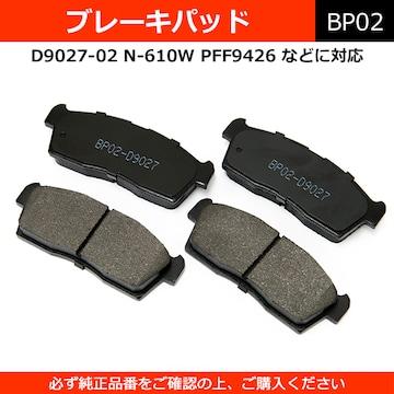 ★ブレーキパッド Kei MRワゴン キャリィ エブリィ  【BP02】