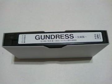 【非売品】VHS GUNDRESS~完成版~ / ガンドレス アニメ