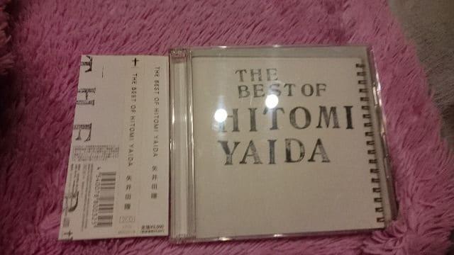 矢井田瞳「THE BEST OF HITOMI YAIDA」ベスト2枚組/帯付  < タレントグッズの