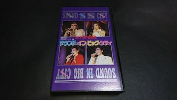 VHS '90TMP音楽祭 サウンド・イン・ビッグ・シティ / 宝塚歌劇団