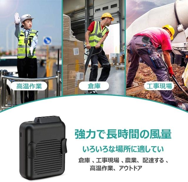 【2020最新型】ミニ 首掛け扇風機 USB充電式 < ペット/手芸/園芸の