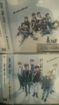 超レア!☆Kis-MyーFt2/Wenever giveup☆初回盤A.B/2枚セット!2CD+2DVD