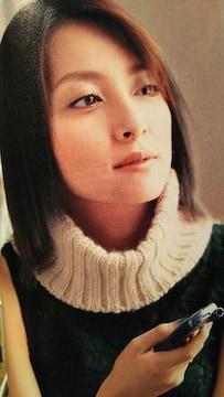 奥菜恵【モバイルi】2001年1月号