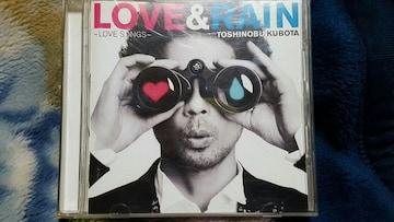 久保田利伸 LOVE&RAIN ベスト
