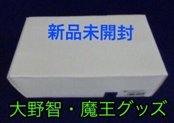 貴重♪新品未開封☆嵐 大野智 魔王グッズ★ハーモニカネックレス