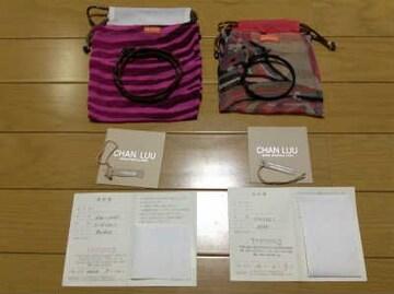 CHAN LUU(チャンルー)1連ブレスレット+2連アンクレットセット正規品