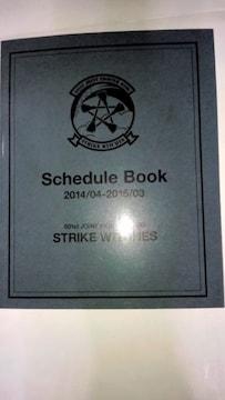 ストライクウィッチーズ Schedule Book 2014/04-2015/03