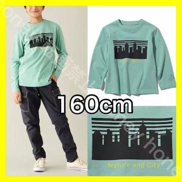 送料無料●ニューヨークNYグラフィックロングTシャツ●160cm黄緑