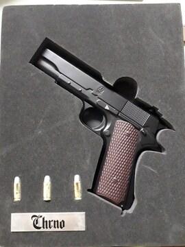 クロノクルセイドオーナメント銃