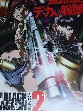 【パチンコ ブラックラグーン2】小冊子