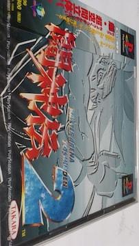 新品PS☆闘神伝2