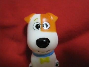 レア限定 ペット 犬 マックス 押すと音が鳴るミニフィギュアマスコット  未使用