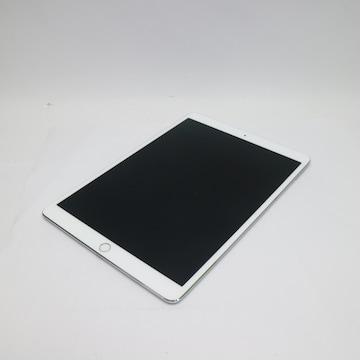 ●美品●iPad Pro 10.5インチ Wi-Fi 64GB シルバー●