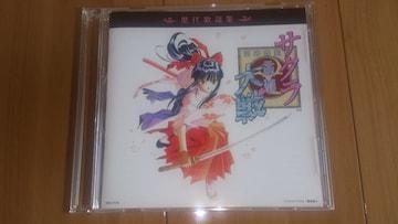新サクラ大戦  歴代歌謡集/CD6枚のみ