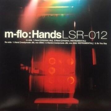 祝再始動! m-flo & ピチカートファイブ「HANDS」 READYMADE REMIX