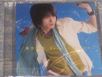 激レア!☆東方神起/Summer Dream/限定盤☆新品未開封!☆