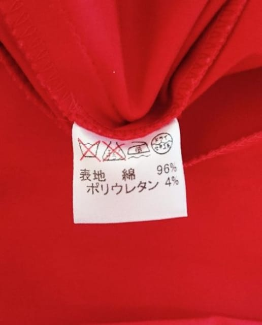 ジャイロホワイト★ジャケット(*^^*) < ブランドの