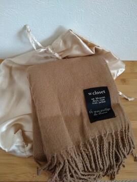 w closetダブルクローゼット ショール 新品未使用巾着袋つき