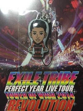 ♪EXILE TRIBE REVOLUTION会場限定モバイルクリーナー♪佐野玲於