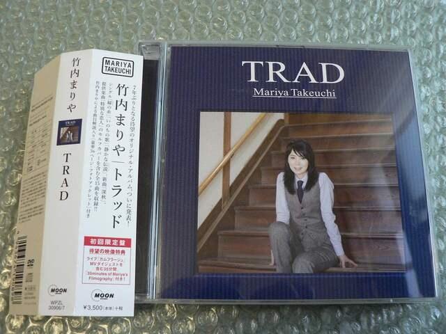 竹内まりや【TRAD/トラッド】初回盤(CD+DVD)いのちの歌/他出品  < タレントグッズの