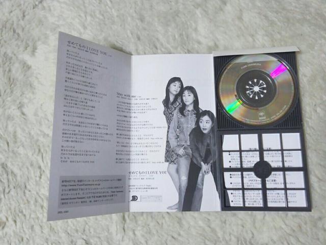 初回限定CDs 谷村有美 せめてものI LOVE YOU '97/4 3面ジャケット < タレントグッズの