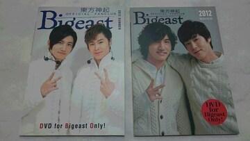 *☆東方神起★・Bigeast会報2012SUMME・2012WINTER♪