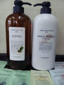 ルベルほんわか癒しの香りホホバ&しっとりサラサラ米胚芽6160円送520