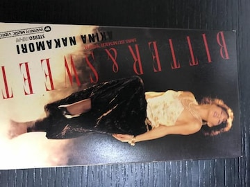 中森明菜 ビター&スウィート 1985 サマーツアー VHS