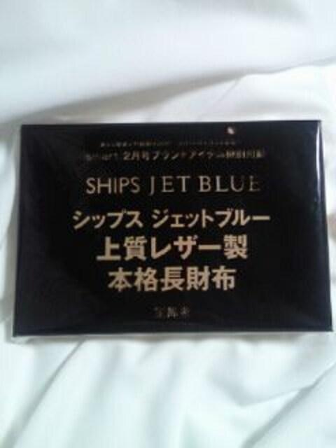 SHIPS JET BLUE シップス ジェット ブルー 上質レザー製 本格 長財布 ブラック < ブランドの
