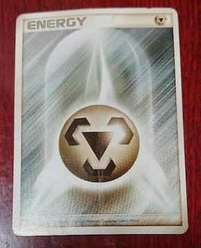 ポケモンカード 基本はがねエネルギー 基本みずエネルギー