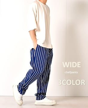 NEW★程よくワイドに、シェフパンツ3色S-XL