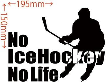 ステッカー No IceHockey No Life (アイスホッケー)・4