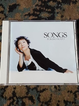 加藤登紀子 SONGS