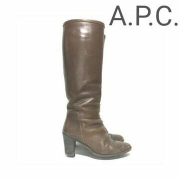 正規 A.P.C. ヴィンテージ レザー ロング ブーツ ブラウン