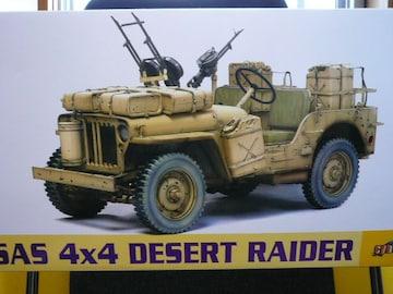 ドラゴン「WW.II イギリス陸軍 SAS 4x4 小型軍用車デザート・レイダー」
