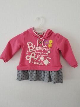 濃いピンクに裾グレー水玉フリル付き長袖トレーナ90