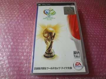 堀PSP 2006 FIFA